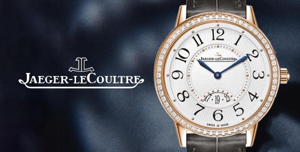 Купить часы Jaeger-LeCoultre