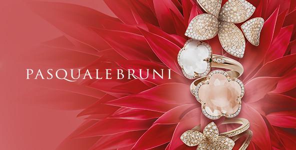 Ювелирные украшения Pasquale Bruni